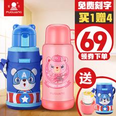 富光儿童保温杯带吸管两用婴儿吸管杯背带宝宝饮水杯男女学生水壶