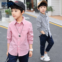 童装男童衬衫长袖纯棉秋装2018新款春秋韩版大童儿童男孩条纹衬衣