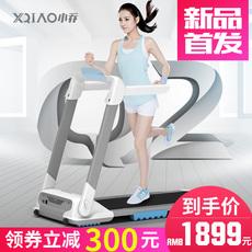 小乔Q2跑步机家用款多功能超静音可折叠迷你小型电动室内健身器材