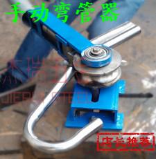 小型手动弯管机不锈钢折弯机铜管弯管器铝管扳弯机手板线管弯曲机