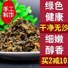 【天天特价】梅干菜干货农家土特产非绍兴梅菜干霉菜干散装500g