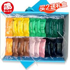 元旦礼物彩虹牛轧糖会表白的糖果250g创意情话糖零食文字喜糖