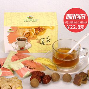 健来福 红糖姜茶速溶袋装生姜汁汤大姨妈月经姜母茶桂圆红枣姜茶