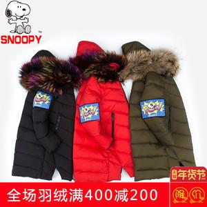史努比2017冬季新款女童毛领连帽长款羽绒服韩版保暖个性羽绒外套