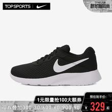 耐克女鞋tanjun奥利奥夏季轻便网面透气休闲运动跑步鞋812655-011