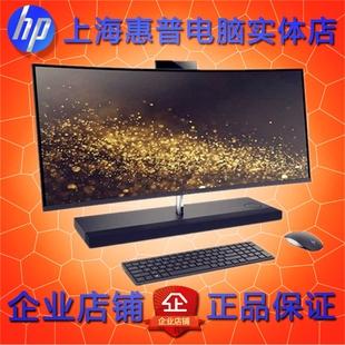 惠普/HP 34-B010CN 替代 34-A172cn 34寸曲面屏 一体机电脑7代CPU