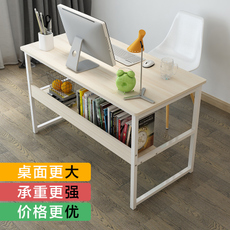 电脑桌台式家用简约现代经济型办公桌简易书桌学习桌小桌子写字台