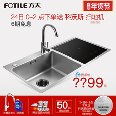 Fotile/方太 JBSD2F-X5水槽洗碗机嵌入式超声波家用全自动刷碗机
