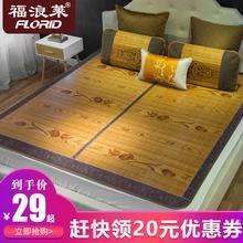 夏季竹席碳化印花席子1.8米床凉席1.5m对折双面折叠席子宿舍草席