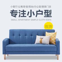 双人沙发小户型1.5米两人位现代简约经济型简易迷你布艺小沙发
