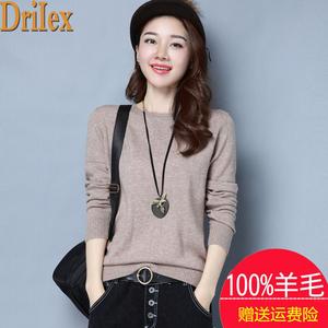 新款简约女装毛衣套头短款修身显瘦100%纯羊毛衫女时尚针织打底衫针织衫女