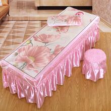 夏季美容竹席藤席藤席牛皮席按摩床凉席床凉席折叠式藤推草席