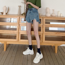 High waist pants with elegant jeans and shorts for women in summer 2019 new style wear Korean version A word loose and slim super shorts trend