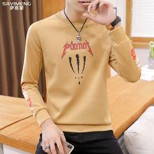 秋季长袖t恤男士修圆领套头卫衣潮流男装上衣青年韩版体恤打底衫