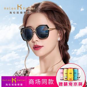 海伦凯勒新款优雅潮墨镜明星同款偏光驾驶镜时尚大框太阳镜女8721