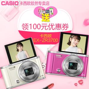 Casio/卡西欧 EX-ZR3700卡西欧自牌神器 <span class=H>数码</span>照相机高清旅游相机