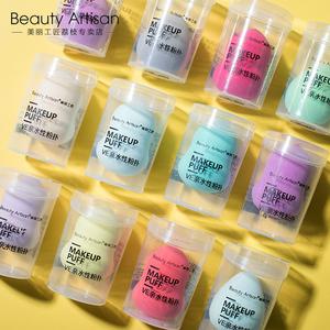 美丽工匠 葫芦粉扑化妆海绵<span class=H>美妆</span>蛋干湿两用彩妆化妆工具送收纳盒