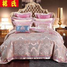 欧式贡缎大提花四六多件套奢华样板房十件套卧室床品结婚套件