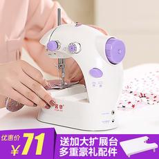 芳华202多功能家用缝纫机吃厚带脚踏电动迷你缝纫机台式简易正品