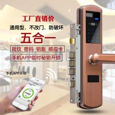 指纹锁密码锁智能锁电子锁家用防盗智能锁感应卡锁电子门锁防盗门
