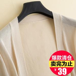 防晒冰丝针织开衫外套女中长款2018韩版新款夏季薄外搭宽松空调开衫外套