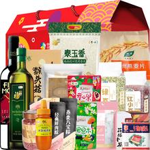 中粮福临门大礼包898型五谷杂粮米面粮油组合礼盒团购