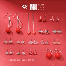 Enlightenment of Silver Ornaments in the Year of Pig Ear Nails Female Pure Silver Red Earrings 2018 New Tidal Ear Line Ear Hook Ear Ornaments Female