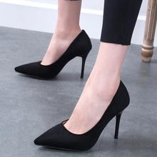 小清新2018新款少女高跟鞋细跟女鞋尖头黑色职业网红工作单鞋婚鞋
