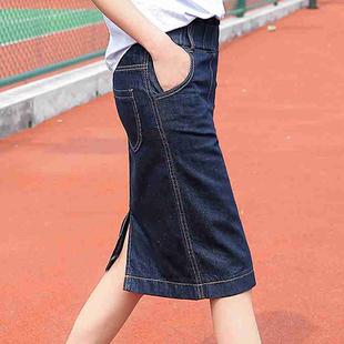 2017春装新款弹力松紧腰复古开叉包臀半身裙 牛仔一步裙 A字裙