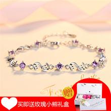 银时尚 S925银手链女韩版 气质银饰品送礼物 简约学生清新新款