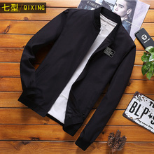 Men's jacket spring and autumn new Korean fashion handsome leisure jacket summer sunscreen men's workwear ultra-thin breathable