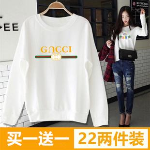 秋装韩版长袖T恤女学生打底衫宽松百搭白色体恤原宿bf加绒上衣冬