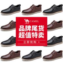 特卖 骆驼男鞋 男士真皮休闲鞋皮鞋 厚底时尚英伦青年小皮鞋子男