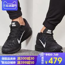 耐克男鞋2018新款正品运动鞋男ZOOM跑鞋子秋冬季休闲鞋飞线跑步鞋