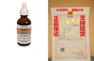 Advanced Clinicals Vitamin C Anti-aging Serum for Dark Spot