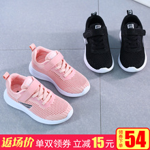 Children's Sports Shoes Girls'Shoes 2019 New Summer Spring and Autumn Leisure Boys' Shoes