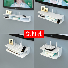 Living room wireless WiFi router receiving box wall TV set-top box shelf projector wall mounted bracket