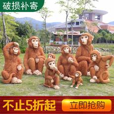 包邮户外花园庭院仿真猴子摆件玻璃钢动物雕塑园林装饰品假山摆设