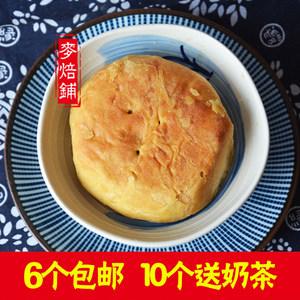 内蒙白糖呼市清真焙子马林特产真空月饼牛排月饼v白糖及图片图片