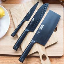 摩登主妇菜刀家用厨房刀具套装 锋利切菜刀切肉切片刀不锈钢厨师刀