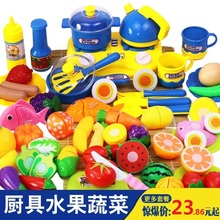 Kitchen toys baby boy Bao as a boy cooks and presents children at home