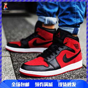 【TOM】Nike Air Jordan 1 Mid AJ1 芝加哥黑红小禁穿 554724-610