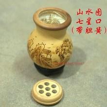 蝈蝈蟋蟀蛐蛐罐子 葫芦虫笼 特色创意收藏把玩鸣虫养盆带底座