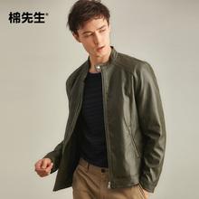 棉先生男装 秋冬新品男士PU立领皮衣青年皮夹克潮流机车服男外套