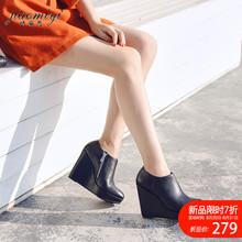 娇蜜意小短靴女2018新款秋冬季厚底坡跟防水台超高韩版真皮裸靴子