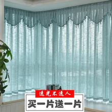 沙窗帘成品特价 窗纱简约现代棉亚麻白纱帘卧室客厅阳台纱窗帘布料