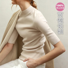 独家定制欧美大牌纯山羊绒衫女套头毛衣修身中袖半高领针织打底衫