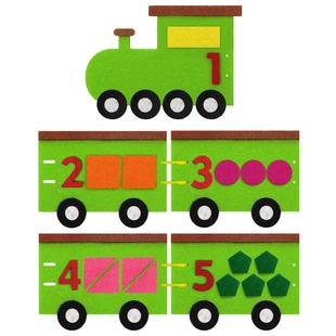 手工小汽车制作diy材料 数字排序小火车教具 幼儿园中班小班