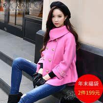 时尚 粉红大布娃娃大衣 百搭女装 气质双排扣毛呢短大衣