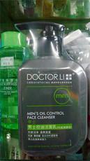 包邮 李医生李士控油洁面乳150g竹碳爽肤洁净保湿去黑头DOCTOR LI